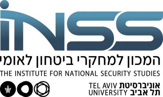 دراسة إسرائيلية: على مصر الانتقال من «مكافحة الإرهاب» لـ«مواجهة التمرد» INSS-TAU_logo-e1502625275209