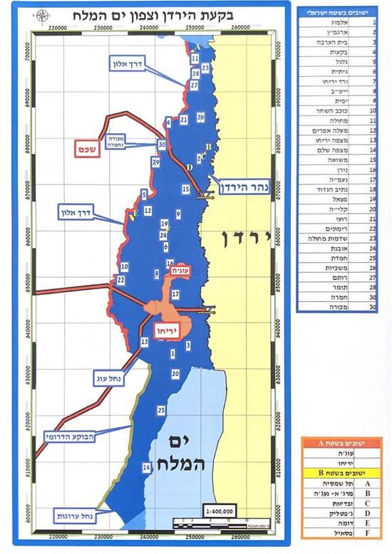 """מפת סיפוח בקעת הירדן ע""""פ הצעת ראש הממשלה בנימין נתניהו"""