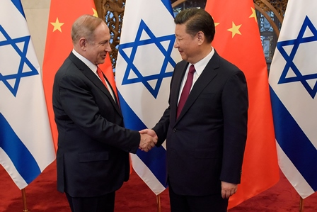 Prime minister Netanyahu and Chinese president Xi