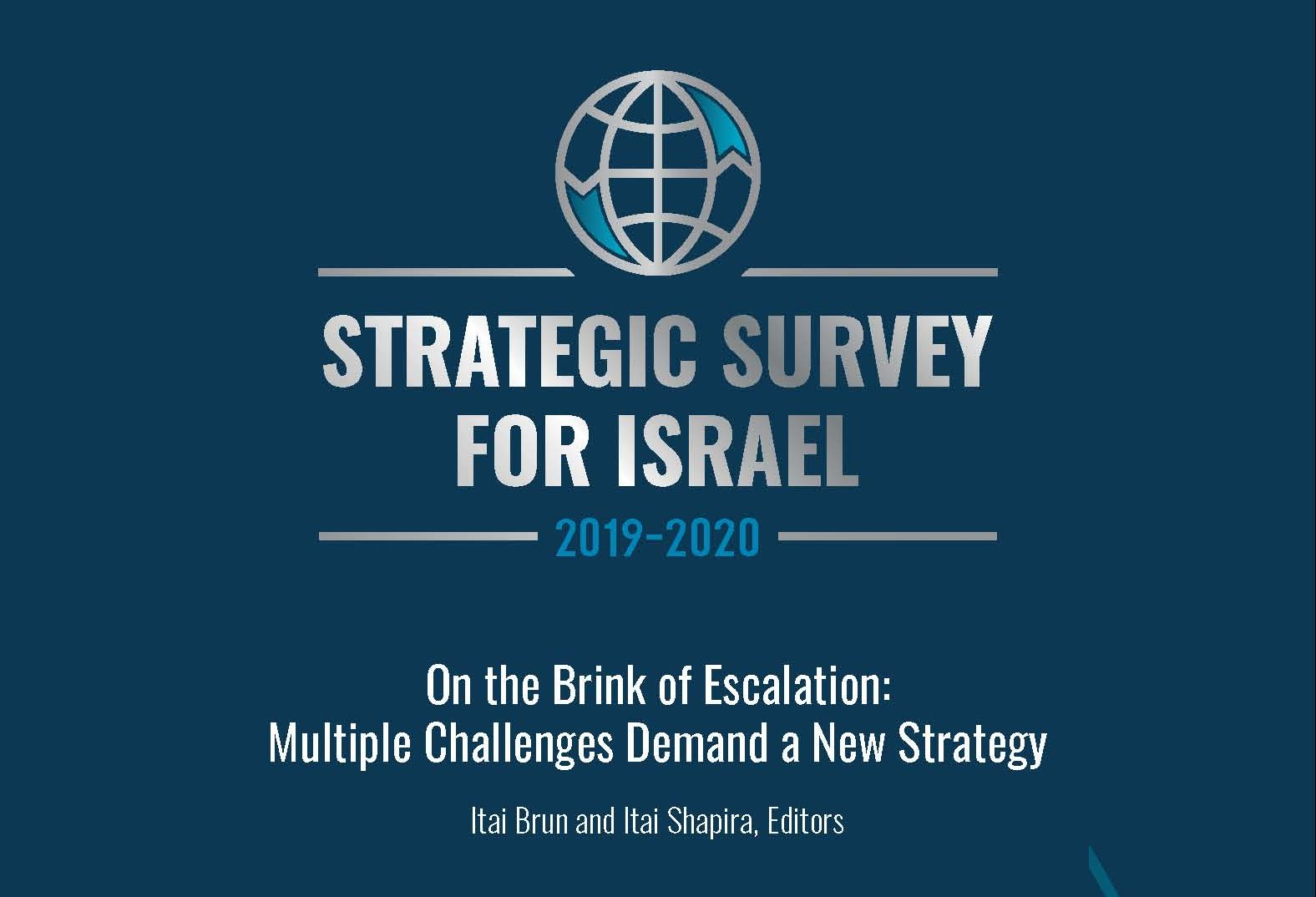 STRATEGIC-SURVEY-FOR-ISRAEL-2019-2020